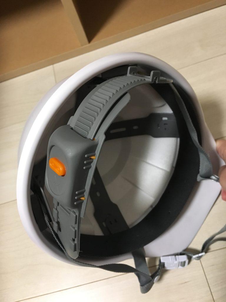 ヘルメット調節