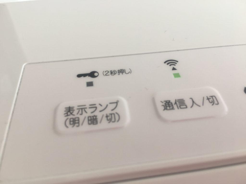 表示ランプ操作ボタン