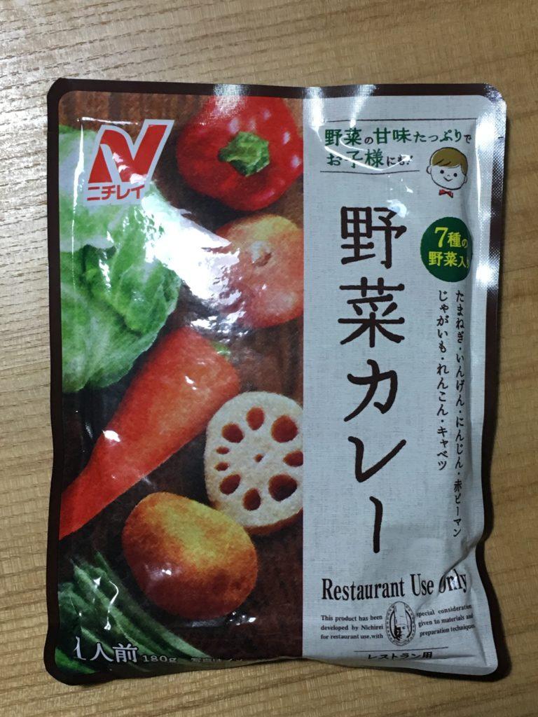 レトルトの野菜カレー